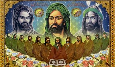 Ehlibeyt 12 İmam Nikâhı Nedir Nasıl Kıyılır